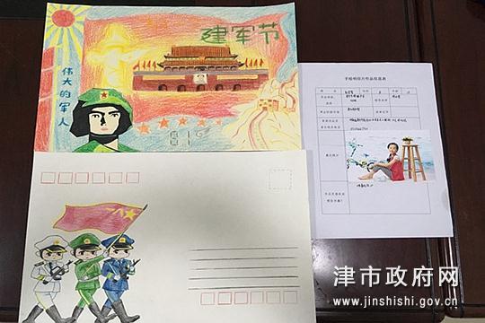 """市图书馆举办""""手绘明信片献给最可爱的人""""评选活动"""