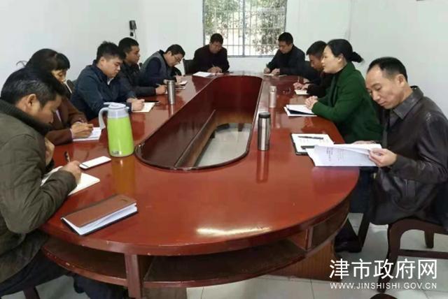 杨文惠调度新洲镇庹家峪村脱贫攻坚工作