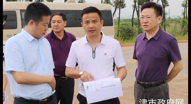 黄旭峰调研化工园区设立工作