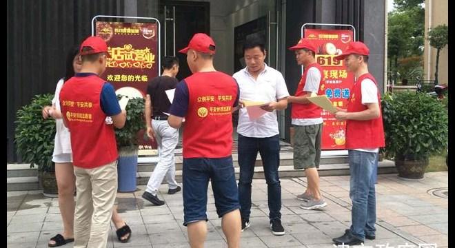 """市国土资源局开展""""迎七一""""在职党员志愿者进社区服务活动"""